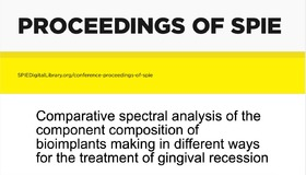 В «Наука» добавлена «Comparative spectral analysis of the component composition of bioimplants making in different ways for the treatment of gingival recession»